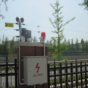 electric security fence 5