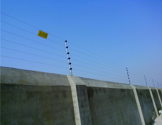 Tef tension electronic fence athenalarm