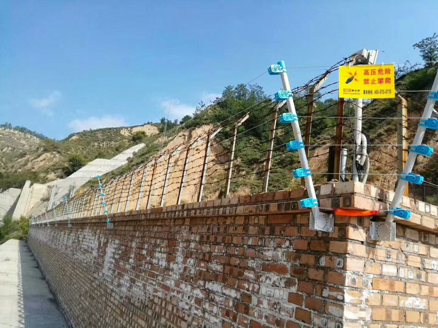athenalarm electric security fence projects 9