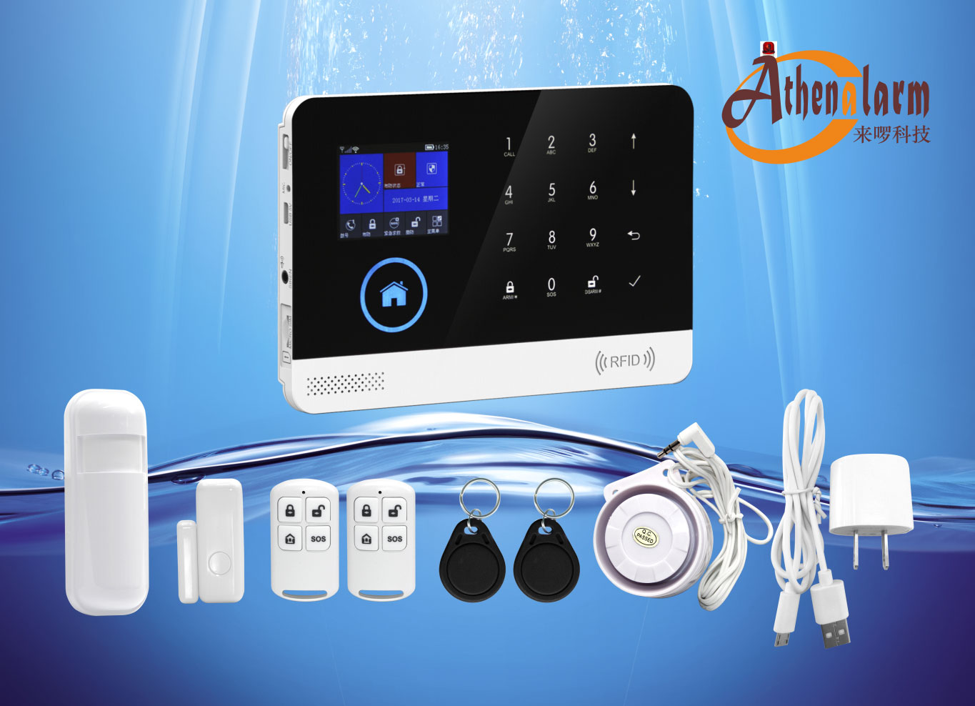 GPRS WIFI Dual Network Alarm Host 1