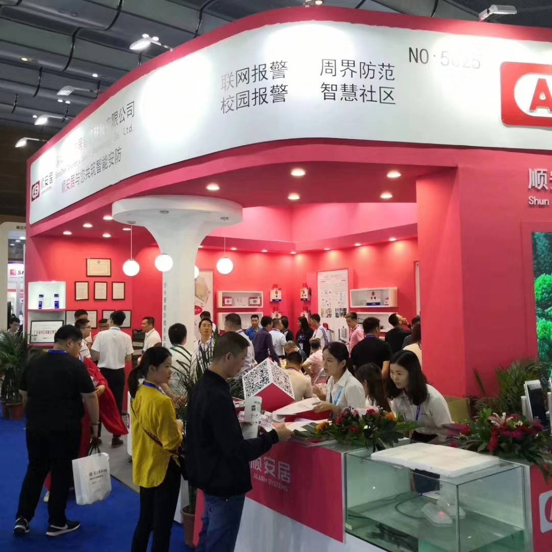 athenalarm cpse booth 2