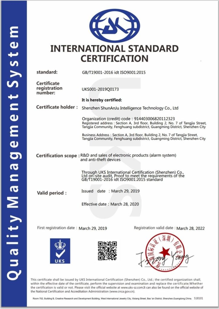 ISO9001 certification-English